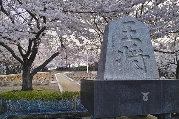 天童公園 (舞鶴山の王将碑)00